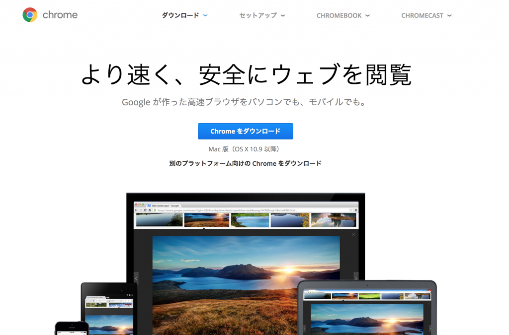 google サービス 画像