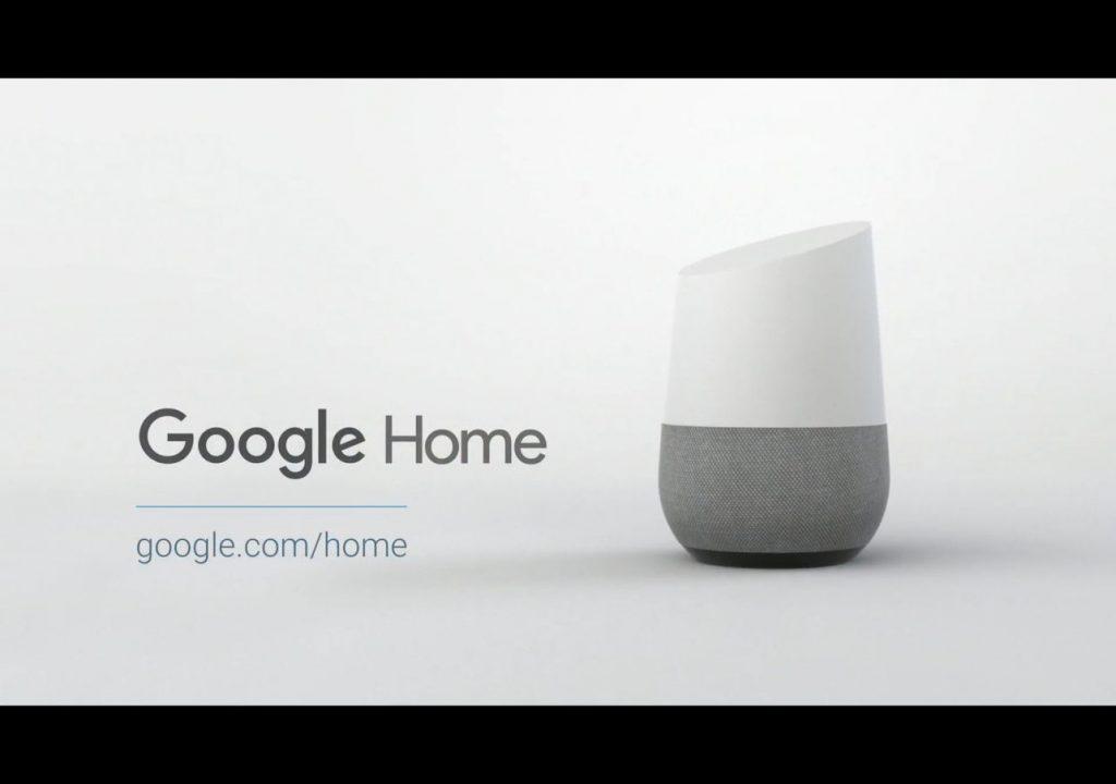 グーグルホーム 画像